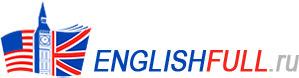 Изучение английского языка для начинающих: бесплатные онлайн уроки