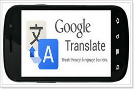Проги для изучения английскому на андроид