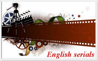 Сериалы для изучения английского для начинающих