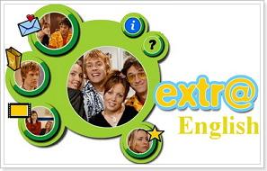 Сериал экстра для изучения английского языка