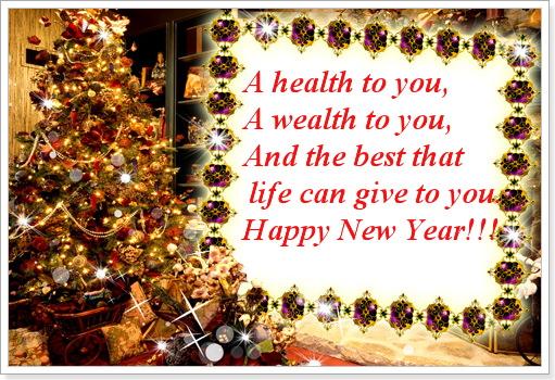 Поздравления к рождеству и новому году на английском