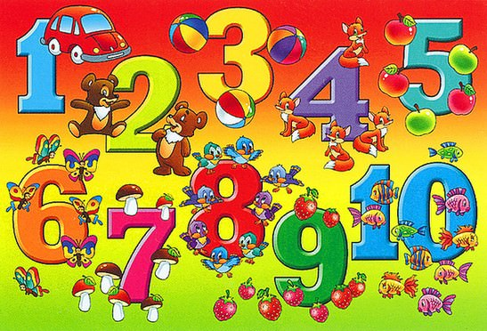 Как научиться считать на английском?