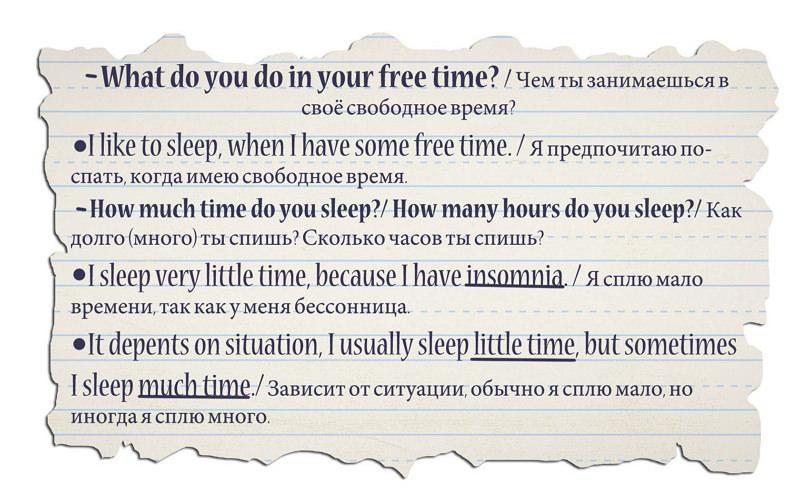 7 урок английского с петровым