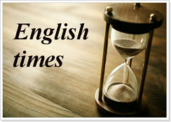 Прввило про английские глаголы