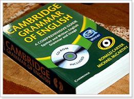 Лучшая грамматика английского