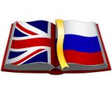 таблица_предлогов_миниа