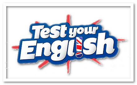 тест_уровня_английского