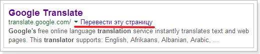 Перевод сайта на английский цена