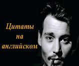 Citaty_kino