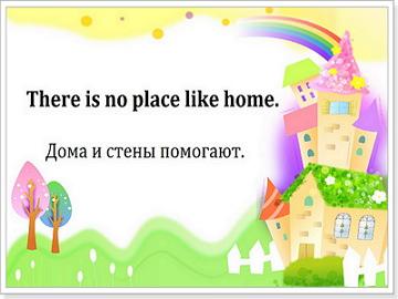 Фольклор_дом