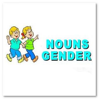 Как определить род в английском?