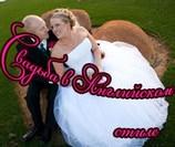 свадьба_миниатюра