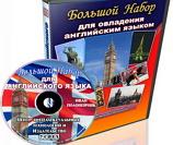 Bolyshoy_nabor_Poloneycik