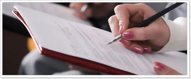Письмо интересно как незнокомому человеку написать