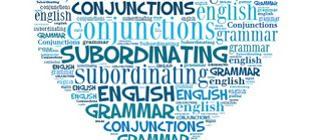 Подчинительные союзы по-английски