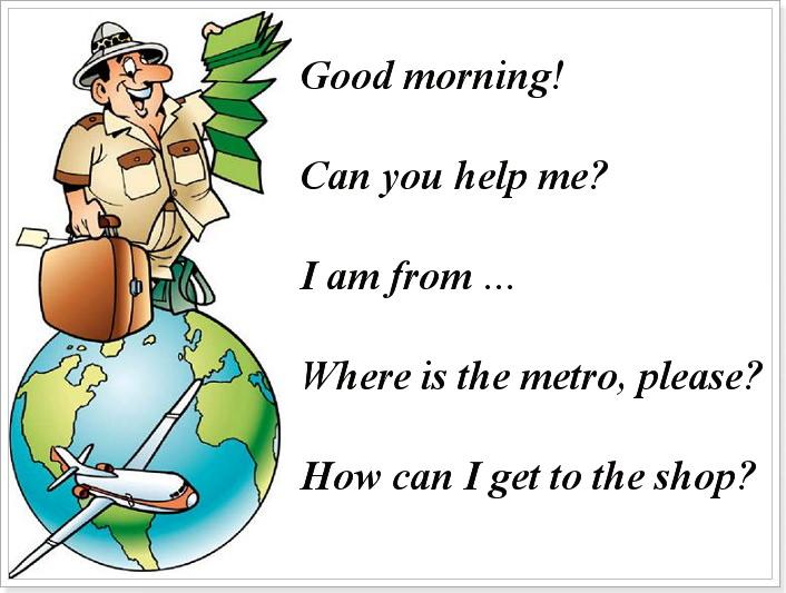 Основные фразы на английском для туристов