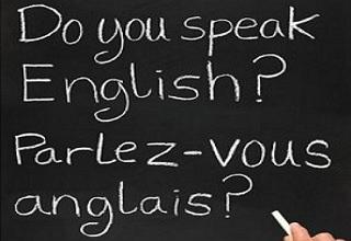 Французские слова в английском