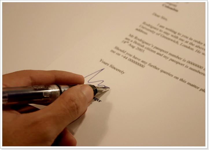 рекомендательное письмо на английском образец