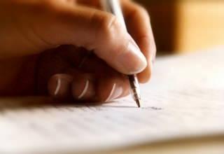 рекомендательное письмо студенту образец