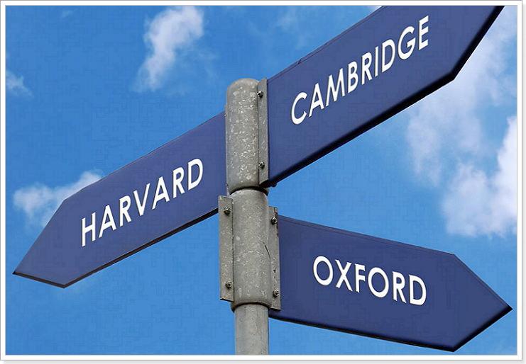 Гарвард Оксфорд Кембридж