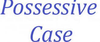 possessive caseof nouns